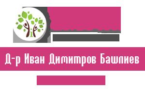 Д-р башлиев - аг