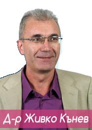 dr-jivko-kanev