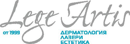 Дерма Студио Леге Артис - София и Стара Загора